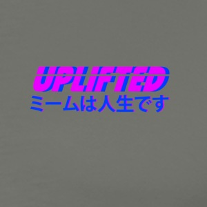Uplifted with japanese lettering - Men's Premium T-Shirt