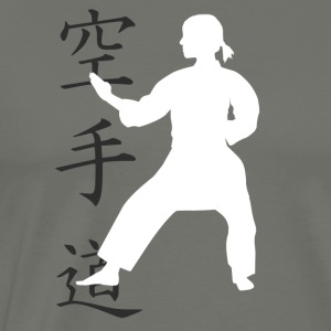 Karate Japanese - Men's Premium T-Shirt
