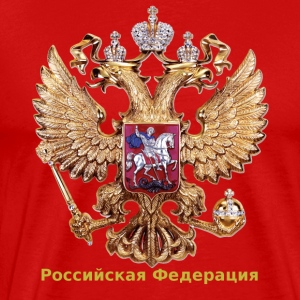 Russia Double head Rossii Rossija Coat of arms РОССИЯ - Men's Premium T-Shirt