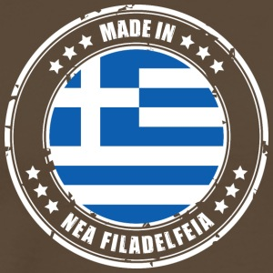MADE IN NEA FILADELFEIA - Männer Premium T-Shirt
