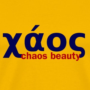 chaos in greek limited - Men's Premium T-Shirt