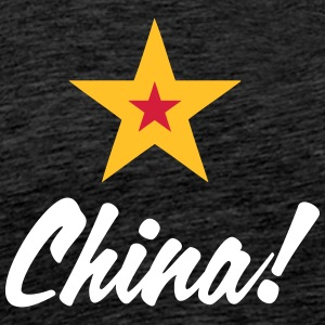 Chine communiste - T-shirt Premium Homme