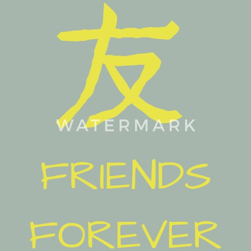 Friends Forever Chinese Character Gift By Kranke Shirts Spreadshirt