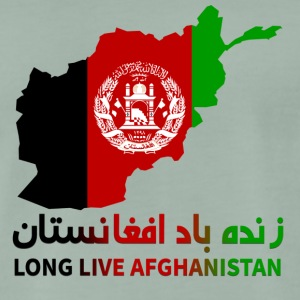 LONG LIVE AFGHANISTAN