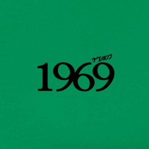 Workshop 1969 logo without sentence - Men's Premium T-Shirt