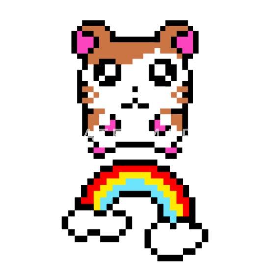 Hamster Avec Arc En Ciel Pixel Pixelart T Shirt Premium