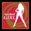 HANDBALL Girl - Women's Premium T-Shirt