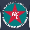 From Russia with Love - Frauen Premium T-Shirt