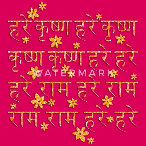 hare krishna flowers sanskrit maha mantra frauen