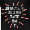 life begins at the end of your comfort zone - Kinder Premium T-Shirt