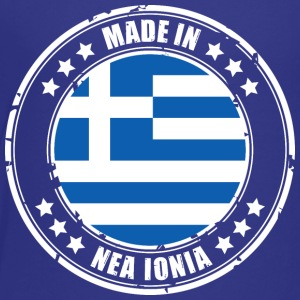 MADE IN NEA IONIA - Kinder Premium T-Shirt