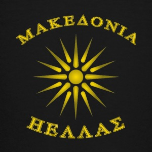 Macedonië Hellas - Teenager Premium T-shirt