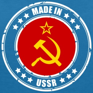 Made in USSR - Women's Organic V-Neck T-Shirt by Stanley & Stella