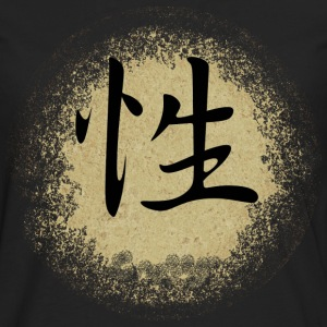 sign Asia-Sexy-Chinese - Men's Premium Longsleeve Shirt