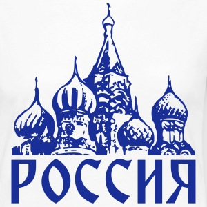Russie, Россия, Rossia - T-shirt manches longues Premium Femme