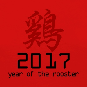 Year of The Rooster 2017 - Women's Premium Longsleeve Shirt