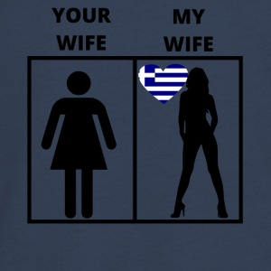 Greece gift my your wife - Teenagers' Premium Longsleeve Shirt