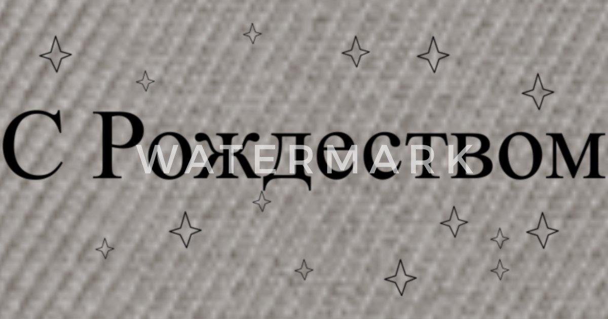 Russisch Frohe Weihnachten.Frohe Weihnachten Russisch Snapback Cap Spreadshirt