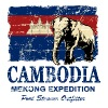 Cambodia - Elephant - Vintage Look  - Men's Premium Tank Top