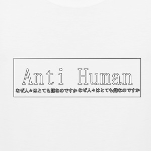 Antihuman - Men's Premium Tank Top