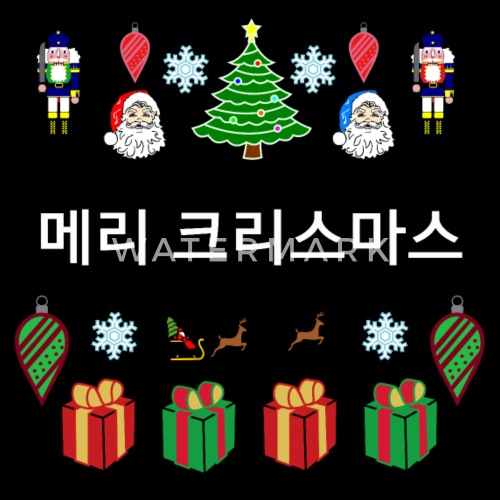 Koreanisch Frohe Weihnachten.Koreanisch Frohe Weihnachten Korea K Pop Frauen Premium
