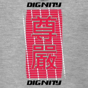 Dignity in Chinese characters - Men's Premium Hooded Jacket