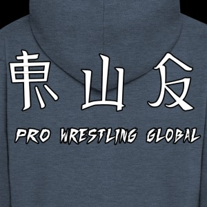Pro Wrestling Global Jacket