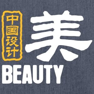 Chinese Words: Beauty - Shoulder Bag made from recycled material