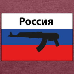 Russia Flag AK 47 Kalashnikov - Women's T-shirt with rolled up sleeves