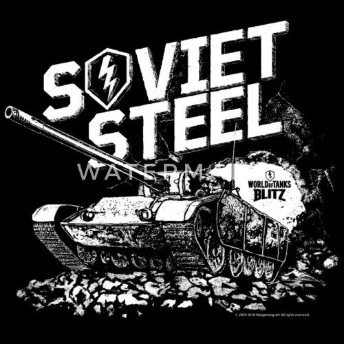 world of tanks blitz soviet steel mug spreadshirt World of Tanks PS4