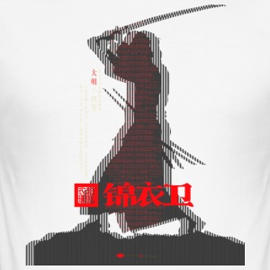 Samurai - Männer Slim Fit T-Shirt