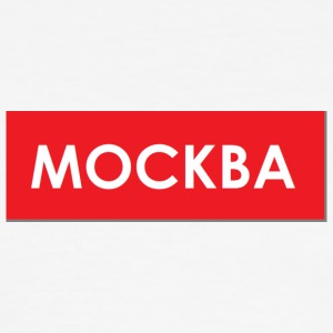 Moskva - Utoka - Herre Slim Fit T-Shirt