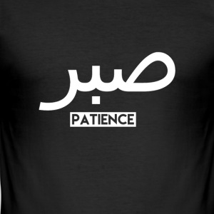 patience - Men's Slim Fit T-Shirt