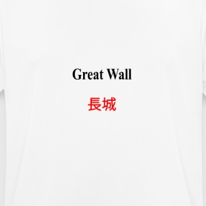 Great_Wall_of_China - mannen T-shirt ademend