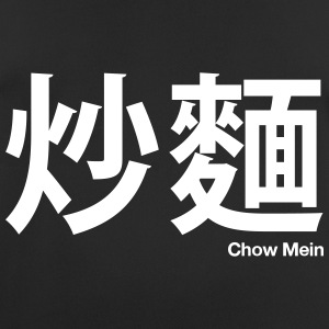Chinese - Chow Mein - Men's Breathable T-Shirt