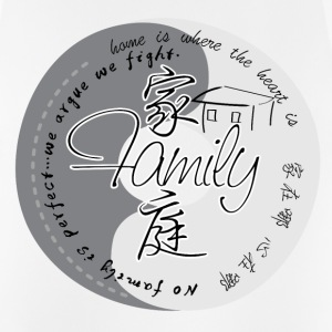 Famille - Typographie chinoise - Débardeur respirant Homme