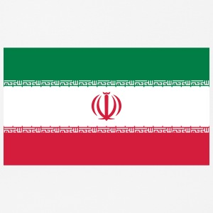 National Flag Of Iran - Mousepad (bredformat)