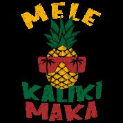 Frohe Weihnachten Hawaii.Ananas Hawaii Hawaiisch Frohe Weihnachten Männer Premium T Shirt