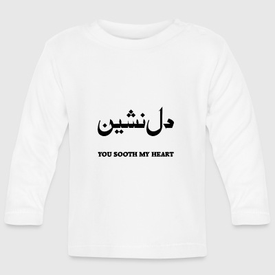 You sooth my heart URDU Baby Langarmshirts - Baby Langarmshirt