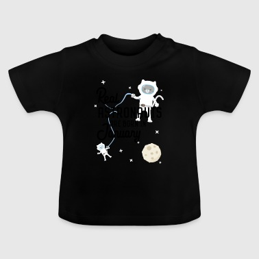 Astronauts are born in January. S09e7 Baby Shirts  - Baby T-Shirt