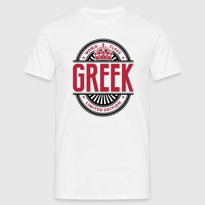World class greek limited edition best logo - Men's T-Shirt