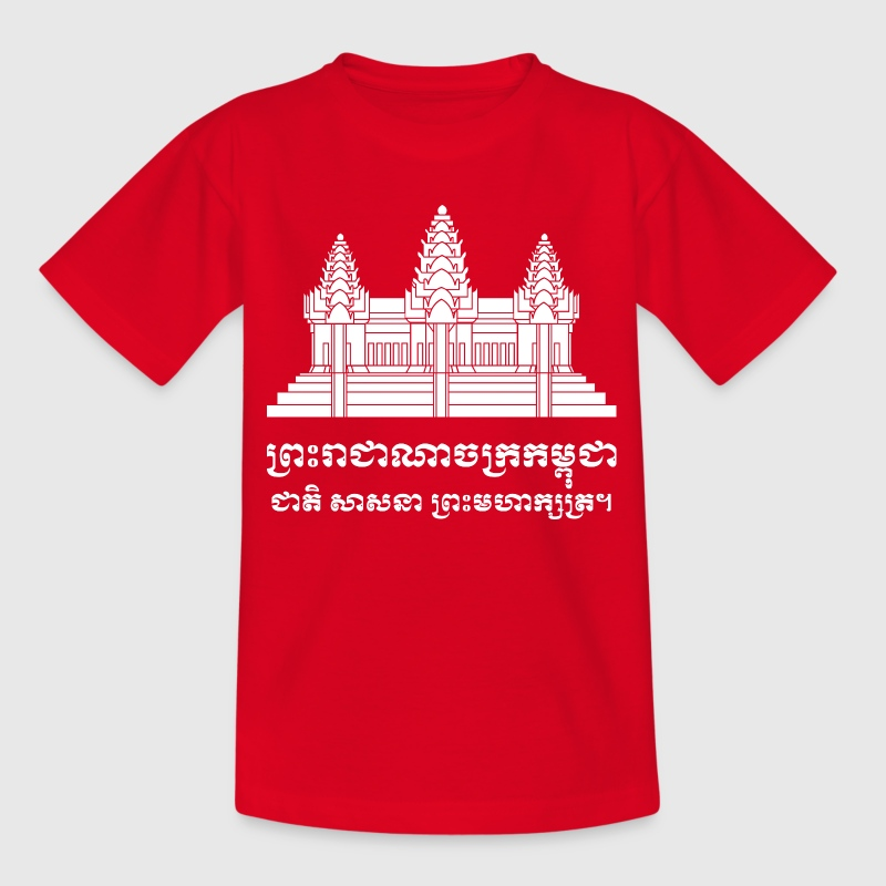 Angkor Wat / Khmer / Cambodian Flag with Motto Kids' Shirts - Kids' T-Shirt