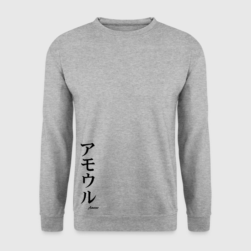 signe japonais amour Sweat-shirts - Sweat-shirt Homme