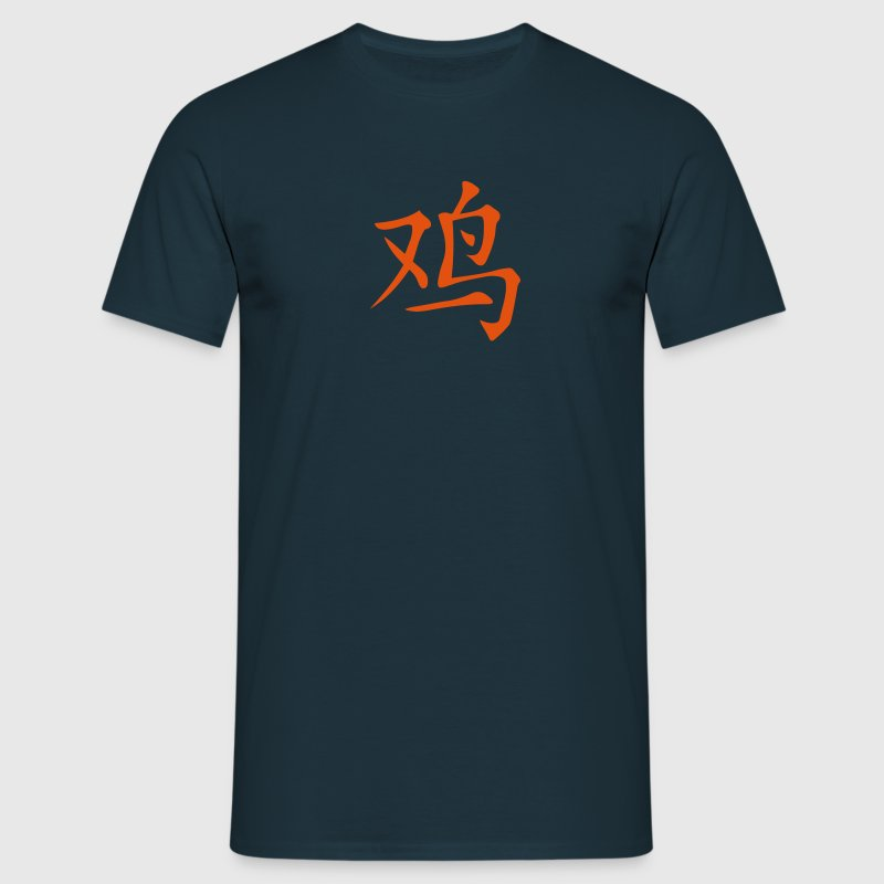 coq signe astrologique chinois astrologi Tee shirts - T-shirt Homme