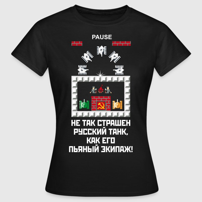 panzer f r dunkle shirts t shirts t shirt. Black Bedroom Furniture Sets. Home Design Ideas