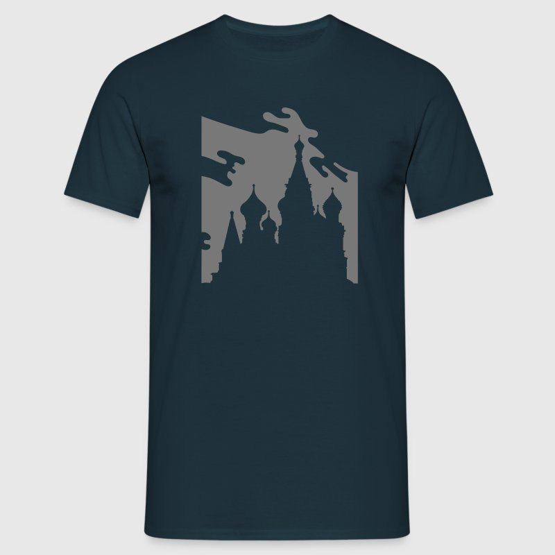 St  Basil's Cathedral, Moscow T-Shirts - Men's T-Shirt