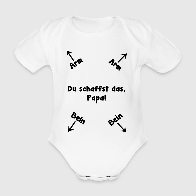 du schaffst das papa baby body spreadshirt. Black Bedroom Furniture Sets. Home Design Ideas