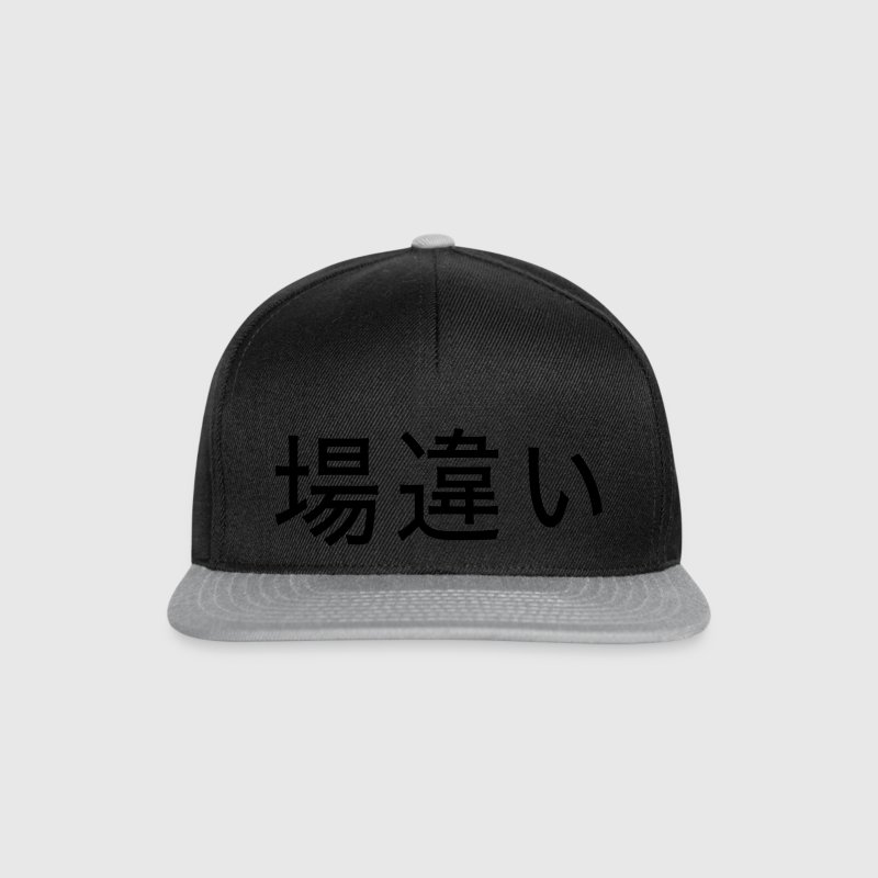 I don't belong here - Out of place (場違い) - j - Snapback Cap