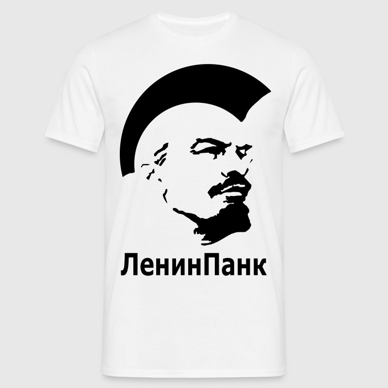 Punk Russe Tee shirts - T-shirt Homme