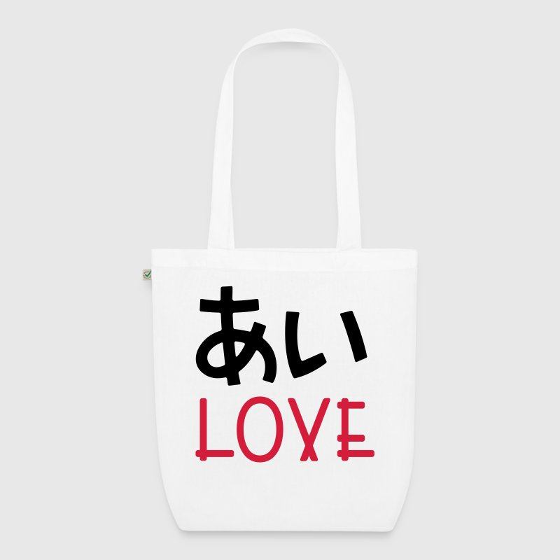 Japanese words: love Bags & Backpacks - EarthPositive Tote Bag